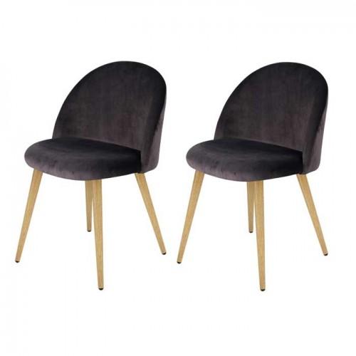 Chaise scandinave en velours et pieds en métal imitation